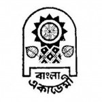সিলেক্টেড টেক্সট: আত্মস্মৃতি – আবু জাফর শামসুদ্দীন (লাস্ট পার্ট)