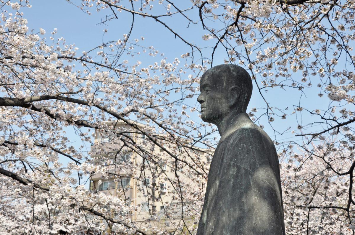 Matsuo Basho by maus pire on Prezi