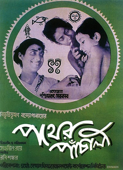 Film-posters-Pather-Panch-007