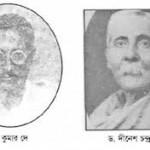 বাংলা ক্ল্যাসিক। দ্বিজ কানাইয়ের মহুয়া।